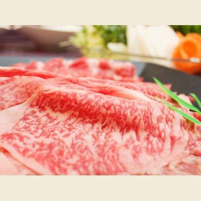 画像3: 北海道産 白老牛 リブロース しゃぶしゃぶ 1kg(500g×2)