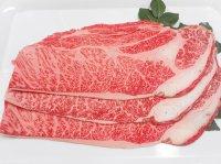 北海道産 白老牛 肩ロース すき焼き 500g
