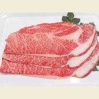 北海道産 白老牛 肩ロース すき焼き 1kg(500g×2)