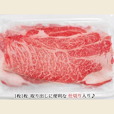 画像2: 北海道産 白老牛 肩ロース すき焼き 1kg(500g×2)