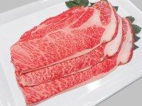 北海道産 白老牛 肩ロース しゃぶしゃぶ 1kg(500g×2)