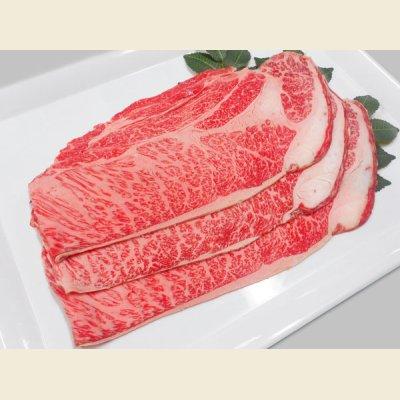 画像1: 北海道産 白老牛 肩ロース しゃぶしゃぶ 1kg(500g×2)