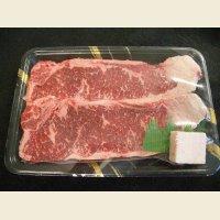 北海道産 経産和牛 サーロイン ステーキ 360g(1枚180g×2枚)