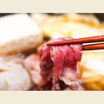 画像3: 北海道産 経産和牛 リブロース すき焼き 500g