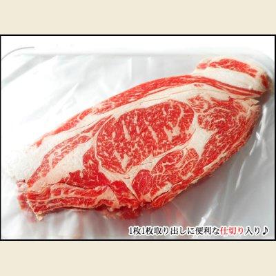 画像2: 北海道産 経産和牛 肩ロース すき焼き 500g