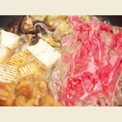 画像3: 北海道産 経産和牛 肩ロース すき焼き 500g