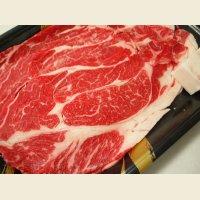 北海道産 経産牛肩ロース すき焼き 500g