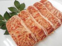 オーストラリア産 牛脂注入サーロイン ステーキ 750g(1枚150g×5枚)
