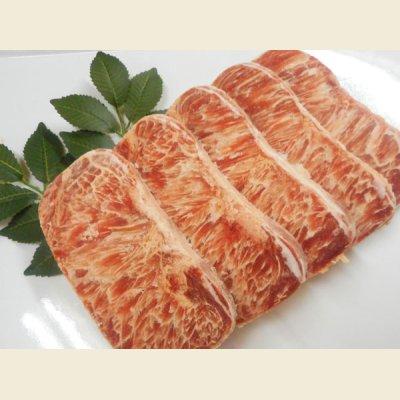画像1: オーストラリア産 牛脂注入サーロイン ステーキ 750g(1枚150g×5枚)