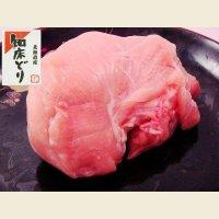 北海道産 知床どり 鶏ムネ 2kg