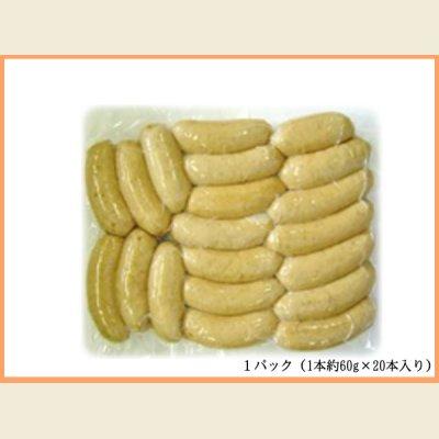 画像1: 道産グルメフランク 1.2kg(1本約60g×20本入り)