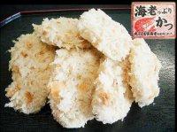 【季節限定】海老っぷりカツ 300g(1個約30g×10個入り)