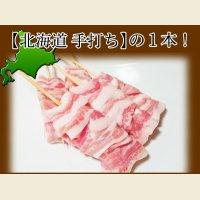 豚トロ串 400g(1本40g×10本入り)