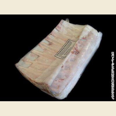 画像1: オーストラリア産 フレンチラムラック ブロック 約1kg