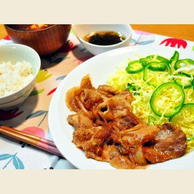 画像4: 【特売】◆生姜焼き用◆真狩村産 ハーブ豚ロース肉 300g