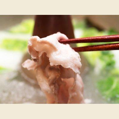 画像3: 北海道真狩村産 ハーブ豚 バラ しゃぶしゃぶ用(仕切り入り) 500g
